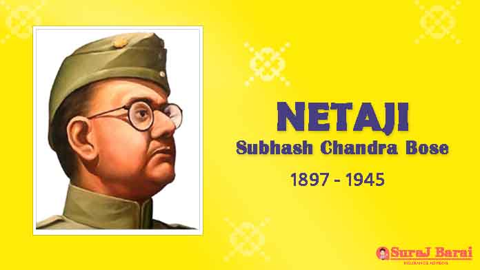 Netaji subhash chandra bose essay hindi