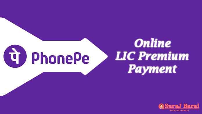 phonepe app se lic premium payment