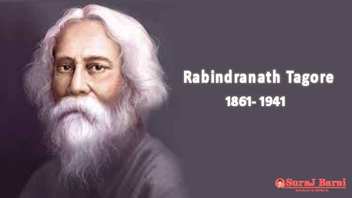 essay on rabindranath tagore hindi 300 words and images