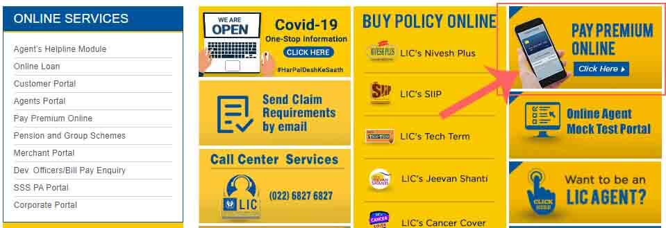 online lic loan interest payment hindi
